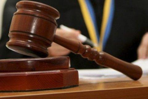 Верховний Суд залишив довічне ув'язення чоловікові, який вбив правоохоронця