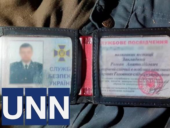 Смерть співробітника СБУ: затриманим повідомили про підозру