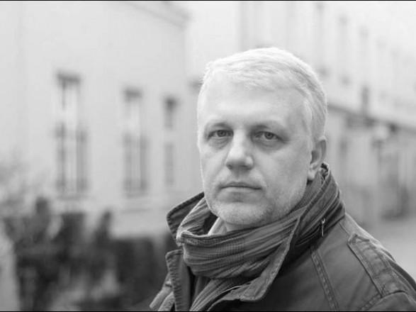 Вбивство Шеремета: в ООН закликали Україну забезпечити справедливий суд